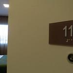 Travel Inn Indaiatuba