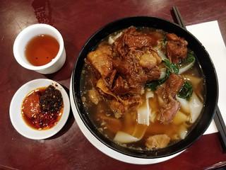 Beef brisket horfun noodle soup AUD10.80 - New Kum Den, Melbourne - top