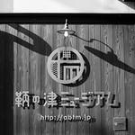 20180126 Hiroshima 3 thumbnail