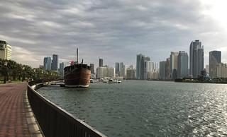 Buhaira Corniche (Sharjah)