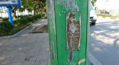 Green Pole (VIETNAM) (ID Hearn Mackinnon) Tags: hanoi ha noi vietnam vietnamese viet south east asia asian green pole street sign signage infrastructure metal plate old fading scratched 2016
