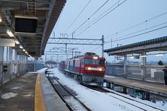 EH500 Kintaro (しまみゅーら) Tags: sony trip tsugaru free pass 津軽フリーパス slta57 α57 af 28mm f28