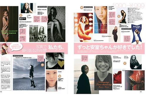 安室奈美恵 画像3