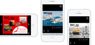Active-U RECORD SmartPhone Site
