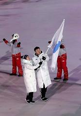 Ceremonia De Inauguracion PyeongChang 2018 39