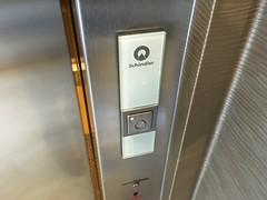 Schindler 3300 at Hampton Inn Kennesaw GA (DieselDucy) Tags: ascenseur ascensor elevator elevatorbutton hamptoninn kennesaw lift lyfta lyftu schindler schindlerelevator