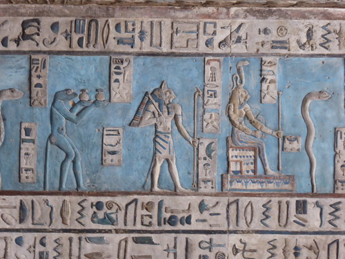 Frog & Cat Deities, Dendera