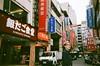 36650021 (marjooorie_l) Tags: street streetphotography taipei taiwan oldtown peo people train