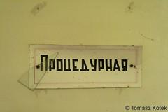 _MG_0988 resize FHD (tomkot92) Tags: urbex urban exploration abandoned hospital opuszczone opuszczony szpital radziecki legnica