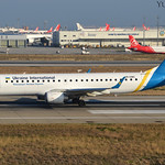 Ukraine International Airlines thumbnail