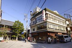 Japan 2017 Autumn_527 (wallacefsk) Tags: japan kyoto miyazu monju 京都 宮津 文珠 日本 關西 miyazushi kyōtofu jp
