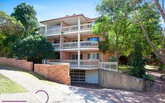 1/75 Cairds Avenue, Bankstown NSW