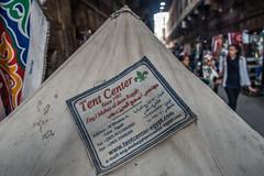 20180101 Cairo, Egypt 08912-577 (R H Kamen) Tags: cairo egypt egyptianculture middleeast northafrica alley arabicscript architecture coveredmarket incidentalpeope label market rhkamen street tent westernscript