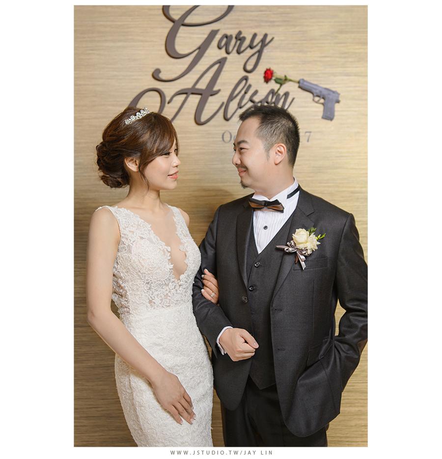 台北國賓飯店 教堂證婚 午宴 婚攝 台北婚攝 婚禮攝影 婚禮紀實 JSTUDIO_0110