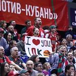 loko_khimki_ubl_vtb_ (45)