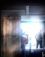 diary #2043: Glare