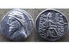 Artabanos I (Baltimore Bob) Tags: coin money ancient silver drachm iran iranian persia persian parthia parthian arsacid arsakid artabanos artabanus