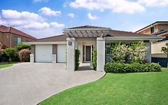 9 Sagittarius Close, Elermore Vale NSW