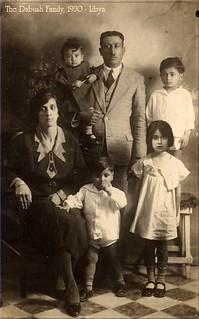 Dabush Family  (ז