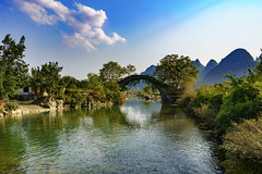 A Small Village in Guilin (Yang Yu's Album) Tags: 桂林 广西 索尼 风光 guilin guangxi sony landscape 喀斯特 喀斯特地貌 guilinshi guangxizhuangzuzizhiqu china cn