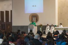 Church Ceremony 140118-25