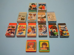 Ranma 1/2 Vintage Seiko Erasers (My Sweet 80s) Tags: seikanotecoltd seikeerasers madeinjapan takahashi rumikotakahashi shogakukankitty fujitv movicky movicyk madokinggrandzort らんま½ranmanibunnoichi shogakukan ranmasaotome genmasaotome ranma½vintageerasers ranma½gomminevintage anime manga shōnen ranma12 vintageseikoerasers cartoleriavintage vintagestationery vintage80sstationery cartoleriaanni80 anni80 80s erasers gomminedacollezione gommedacollezione eraserscollection eresermadeinjapan gomminegiapponesi gommina ereser 80serasers gommineanni80 eraser