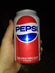 Pepsi (Joe Green (not the mean one)) Tags: bepis soda pop can cola pepsicola