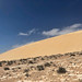 Enormous dune.