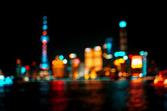 11274 (Panda1339) Tags: 28mm leicaq summiluxq 上海 bokeh architecture night colourful skyline shanghai sh wide open