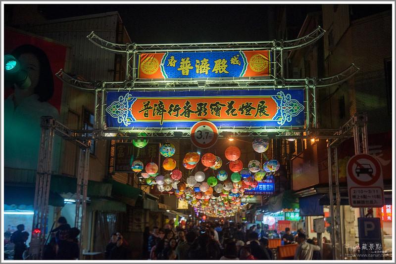 2018 普濟殿花燈 (1)
