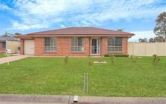 1 Fernhill Avenue, Hamlyn Terrace NSW