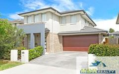 4 Jaegar Street, Cranebrook NSW