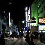 Ikebukuro thumbnail
