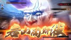 Hokuto-ga-Gotoku-210218-031