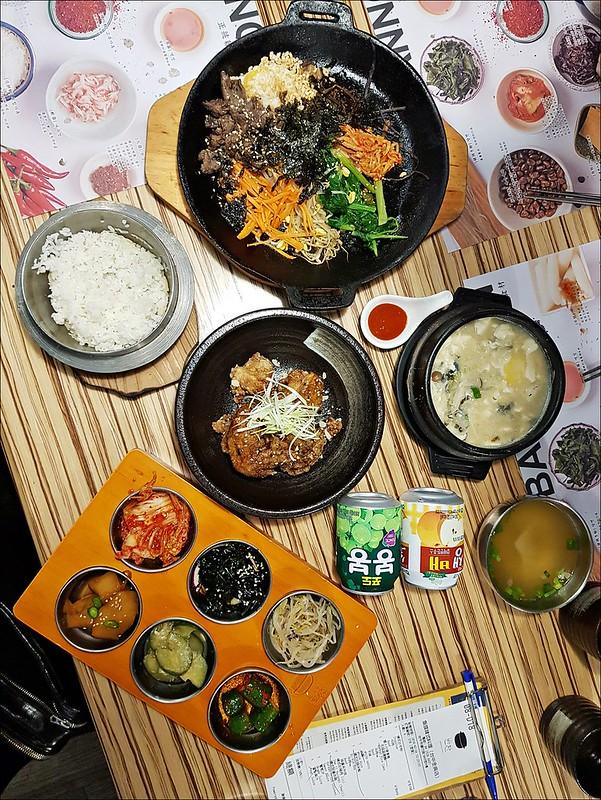 飯饌韓式料理餐廳