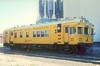 SRS 137 (Chuck Zeiler) Tags: srs sperryrailservice 137 detector railroad train jimaltman chz