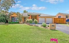 51 Jackey Drive, Camden Park NSW