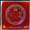 2007  DaYi HongZhuang  Cake Bing 500g   Menghai Raw Tea Sheng Cha v (John@Kingtea) Tags: 2007 dayi hongzhuang cake bing 500g menghai raw tea sheng cha