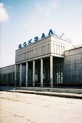 empathy2017. dnipro. (Yaroslav F.) Tags: південний дніпро дніпропетровськ dnipro railway station 1970s 1975 35mm light sun futymskyi yaroslav