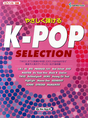 일본_조이쌤의 누구나 쉽게 치는 K-POP(초급)