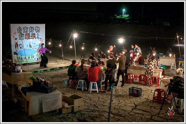 台南 產地餐桌 |跟著台南好盟,來養蝦池底,走走秀,吃辦桌 |小農聯盟 (39)