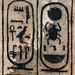 Cairo-23