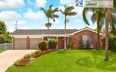 119 Epping Forest Drive, Kearns NSW
