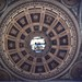 Wilkes Barre - Pennsylvania - Luzerne County Courthouse -  Interior Dome