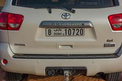 Toyota V8 5,7L (Peter_069) Tags: dubai burjkhalifa night nacht burj khalifa emirates arabischeemirate arabia hochhaus turm wolkenkratzer skyscraper sky tower dessert wüste sand sonne sun hitze palm palme burjalarab hotel luxus luxury