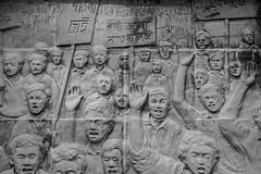 The Language Movement (Galib Emon) Tags: languagemovement 1952 blackandwhite bangla bangladesh southasia people stilllife street explore galibemon flickr abstract monochrome canoneos7d chittagong canon fineart revolution 21february1952 sculpture