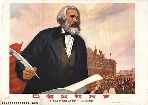 Long live the Paris Commune
