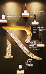 wall of wines (avasiliadis) Tags: wines wall hotel berlin