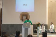 Church Ceremony 140118-18