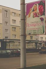 _Q9A3919 (gaujourfrancoise) Tags: belarus biélorussie gaujour advertising publicity publicités minsk lida